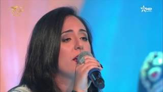 Hamid Elkasri, Nabyla Maan & Tarik HILAL-Hamdouchia