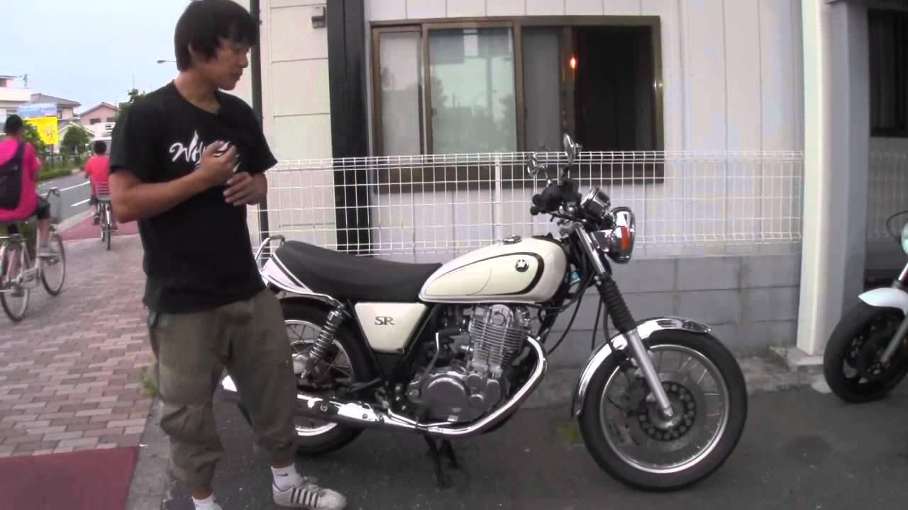 SR400-4型:FIエンジン:希少カ...