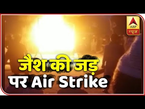 Exclusive: Last Video Of Jaish Commanders At Balakot Camp | ABP News