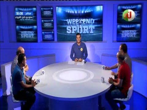 Nessma Weekend Sport du samedi 13 Août 2018 - Nessma tv