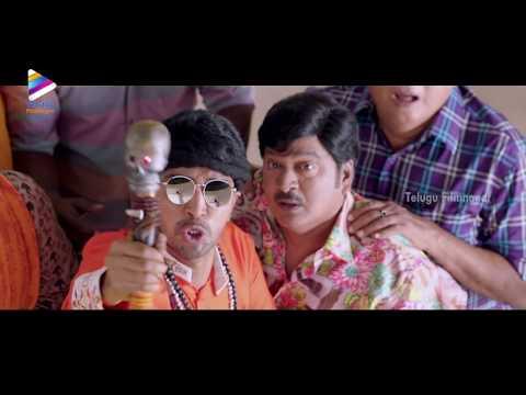 Intlo Deyyam Nakem Bhayam Trailer | Allari...