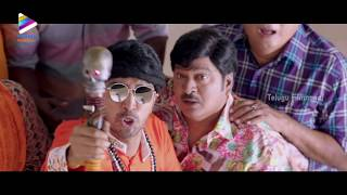 Intlo Deyyam Nakem Bhayam Trailer | Allari Naresh | Kruthika | Latest Telugu Movie Trailers 2016