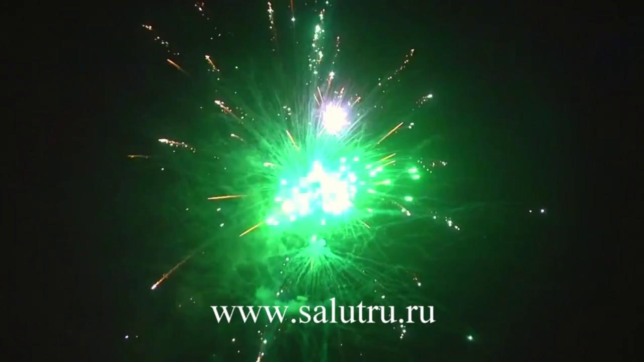 84c1c126fee Купить салют-фейерверк «Выпускной бал» в Самаре и Тольятти. - YouTube