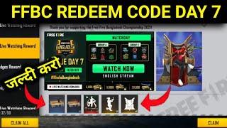 FFBC REDEEM CODE DAY 7   TODAY REDEEM CODE   FFBC   LOGIC GAMER
