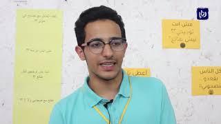 توازي .. مشروع من الزرقاء لشبابها - أخبار الدار