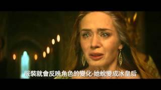 【狩獵者:凜冬之戰】幕後花絮:服裝篇-4月8日 傳奇對決