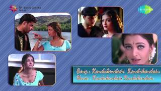 Kandukondain Kandukondain | Jukebox