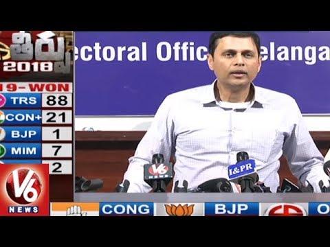 EC Rajath Kumar Addresses Media Over Telangana Assembly Poll Results 2018 | V6 News