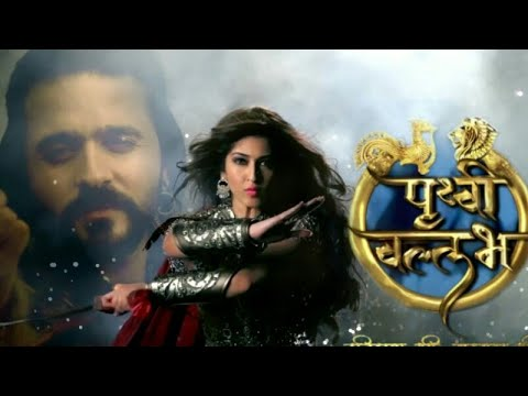 Prithvi Vallabh Title Theme Track Song SonyTV