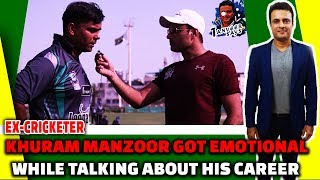 IGNORED PLAYERS OF PAKISTAN: Ex-Cricketer Khuram Manzoor Talks About His Career | Tanveer Says