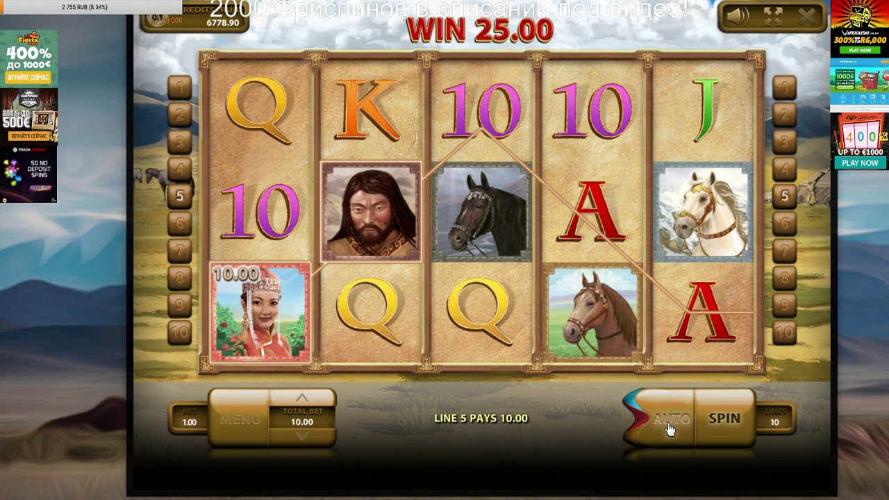 казино джекпот 50 фриспинов