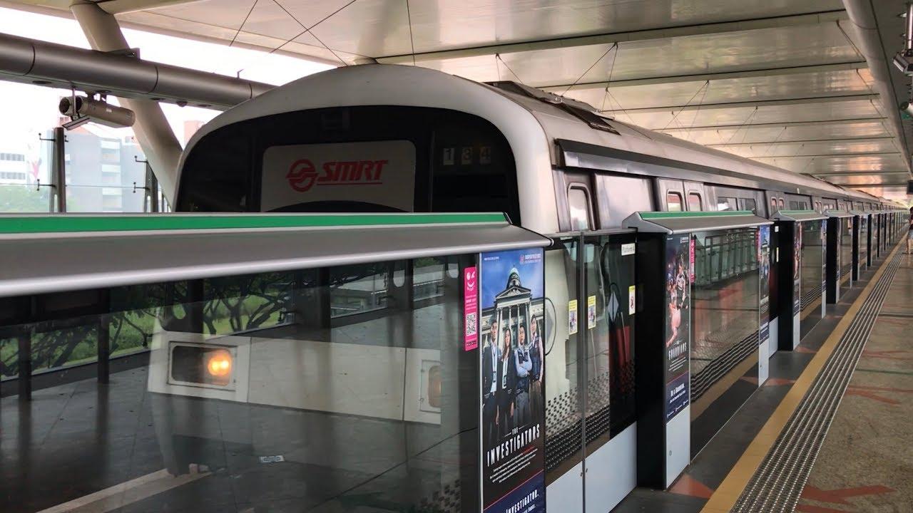 Singapore MRT C651 & C151 Trai...