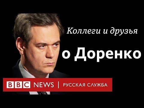 Вспоминая Доренко. Киселев,