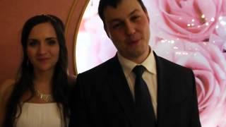 Отзывы после свадьбы 20 декабря 2013