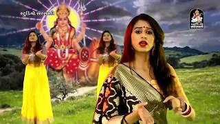 KINJAL DAVE New Song Devi Dashama Dasha Maa Song Part 1 DJ NonStop Latest DJ Song 2017