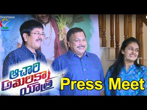 Achari America Yatra Movie Press Meet