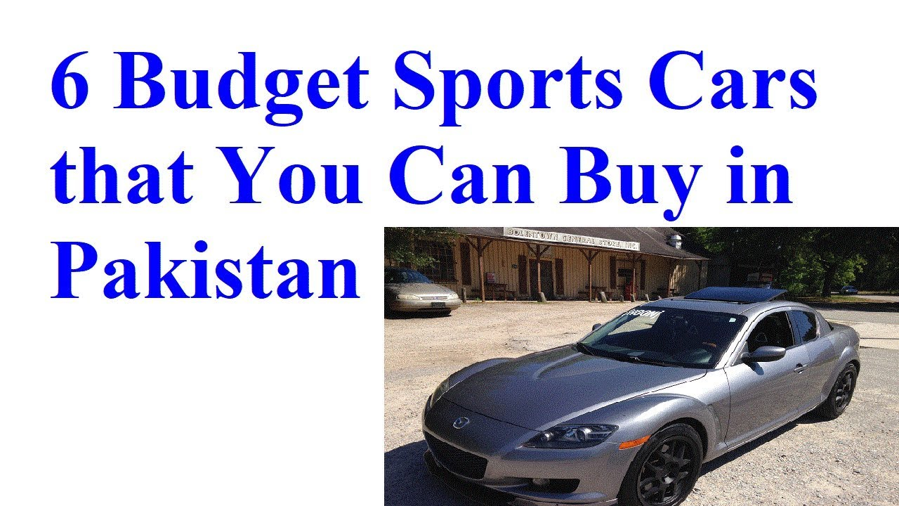 Cheap Sports Cars In Pakistan   Best Car News