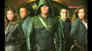 Стрела 4 сезон 15 серия – Arrow 4*15 Taken Приняты Дата выхода, промо, озвучка синопсиса
