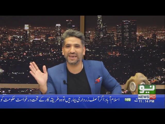Ali Amin Gandapur In NAB | National Alien Broadcast | Comedy Show | 11 Nov 2019 | Neo News