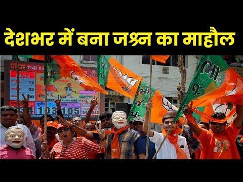 Lok Sabha Election Result  2019: Raman Singh Excluisve on NDA taking huge majority
