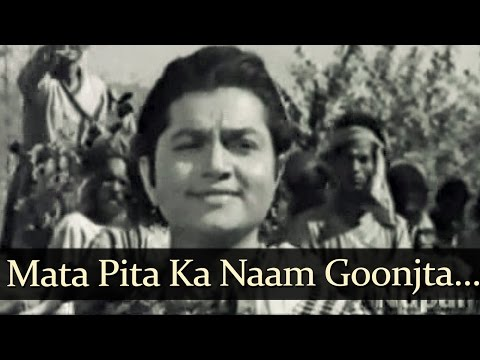 Mata Pita Ka Naam - Shravan Kumar Songs - Anant Kumar - Nalini Chonkar - Mahendra Kapoor thumbnail