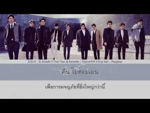 [Karaoke ll Thai Sub] EXO-K - El Dorado (Korean Ver.)