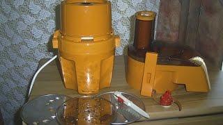 Test- Funktionsprüfung Zerkleinerer -Moulinex  Type 32002 Schnitzelwerk,Food Processor,Food Chopper