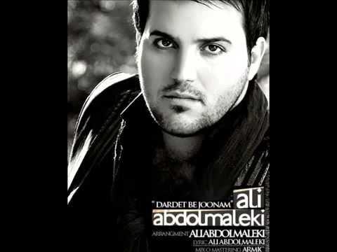 Ali Abdolmaleki   Dardet Be Joonam  HQ 2011 ]