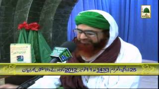 Islamic Speech - Tarbiyat e Aulad Ka Andaz Kaisa Hona Chahiye - Haji Imran Attari