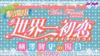 Recomendación de anime (Yaoi / Shonen-ai)