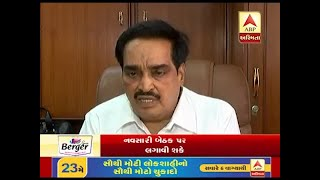 C.R.Patil Can win a hat-trick from Navsari seat?