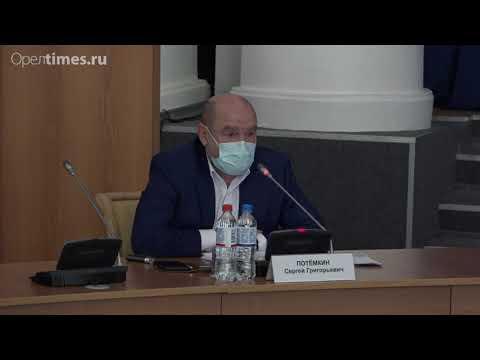 Орловские депутаты предложили губернатору освободить от местных налогов