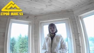 Видео - отзыв о строительстве каркасного дома