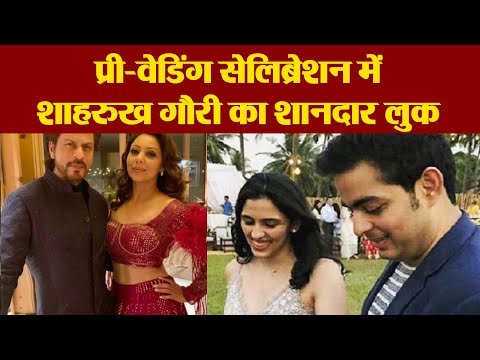 Shahrukh Khan & Gauri Khan's Royal looks at Akash Ambani Shloka Mehta's  Pre-Wedding | Boldsky