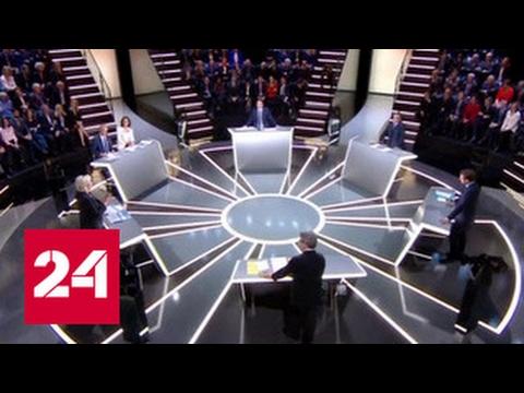 Первые дебаты кандидатов в президенты прошли во Франции