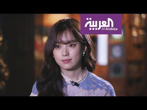 لقاء الممثلة الكورية Han Hyo Joo على العربية