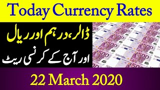 Today Open Market Currency Rates in Pakistan/PKR Exchange Rates/ 22 March 2020