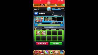 [モンスト] 今回は 徳川吉宗を運極にすることが出来た!と言う動画です...