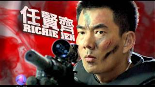 vuclip TRAILER THE SNIPER CELESTIAL MOVIES INDOVISION