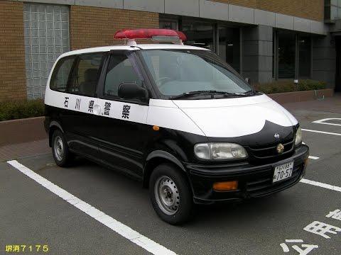 車中遺体、手配の男が出頭=逮捕6人に―石川県警