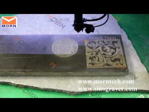 small stone laser engraving machine engrave on floor morn laser