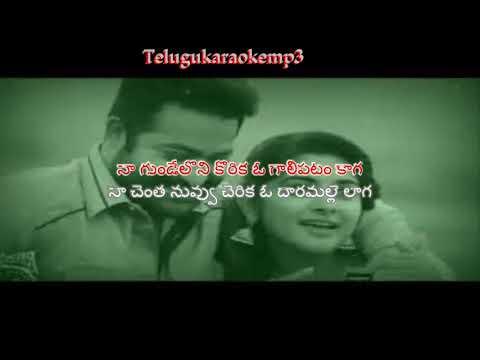 NEE KALLALONA KATUKA Telugu Karaoke Song...