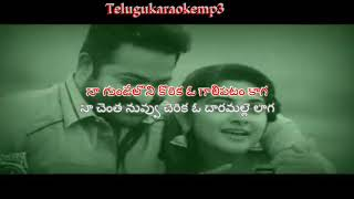 NEE KALLALONA KATUKA Telugu Karaoke Song with Telugu Lyrics