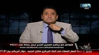 محمد على خير فى رسالة لرئيس الوزراء .. هذه المقترحات قد تساعد فى مواجهة أزمة العيد والمدارس