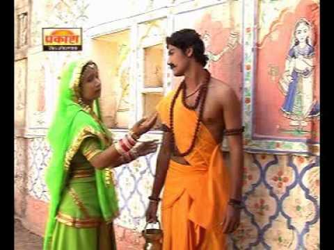 Rajasthani Lokgeet   Araj Suno Raja Bharthari   New Marwadi Sad Song