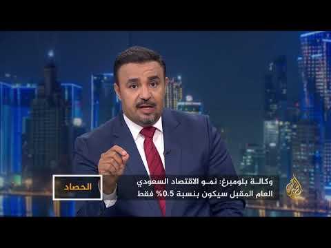 الحصاد- الاقتصاد القطري ما بعد العاصفة  - 01:21-2017 / 9 / 18