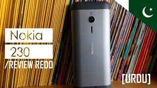 Nokia 230 Review [2017] Urdu Edition: Still Worth?