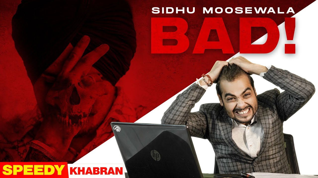 SIDHU MOOSEWALA | Bad (Speedy Khabran) | Dev Ocean | Karandope | Latest Punjabi Teasers 2020