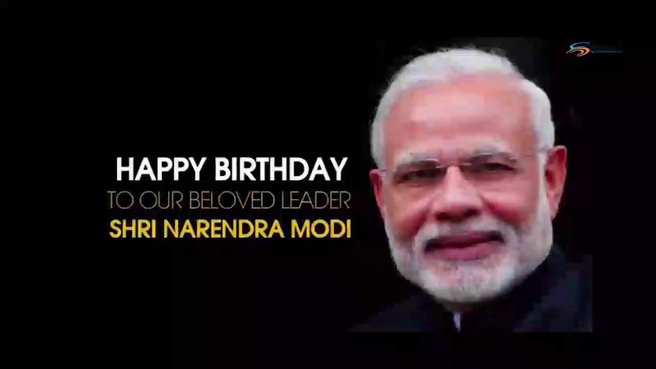 Happy Birthday Dear PM Narendra Modi