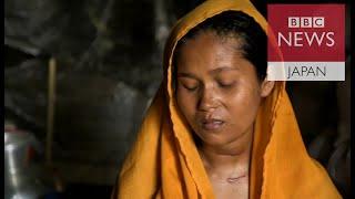 ロヒンギャ危機 強姦と人殺しが行われたミャンマーの村 ロヒンギャ 検索動画 19